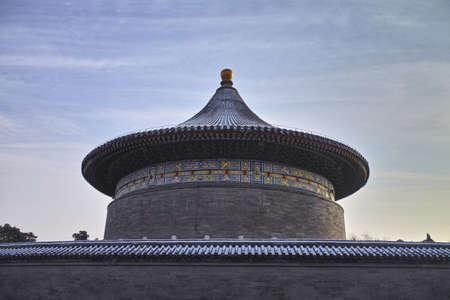 Imperial Vault of Heaven in Temple of Heaven, Beijing photo