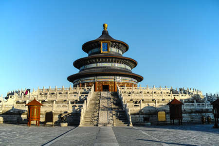Temple of Heaven, Beijing photo