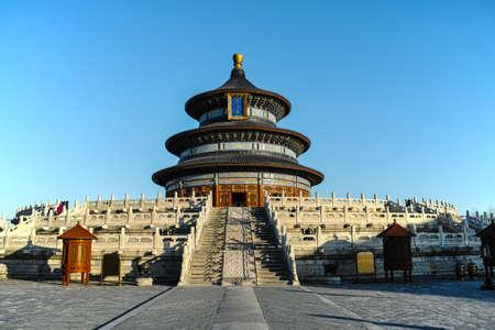 Temple of Heaven, Beijing Stock Photo