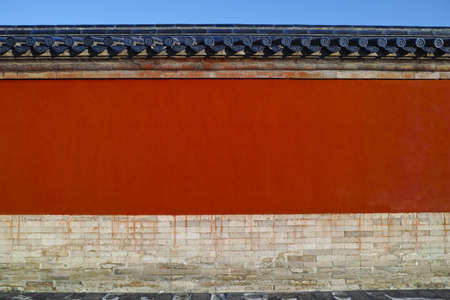 Red wall in Temple of Heaven, Beijing Stock Photo
