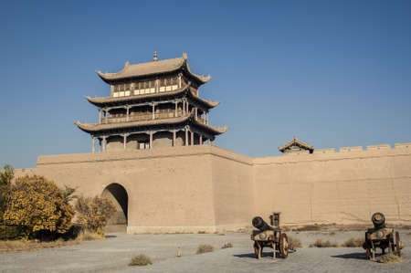 endpoint: Jiayuguan, west end of Great Wall, Gansu of China Editorial