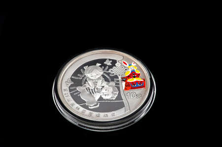 olympic symbol: Silver souvenir coin for 2008 Beijing Olympic game
