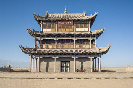 endpoint: Jiayuguan tower, west end of Great Wall, Gansu of China Editorial