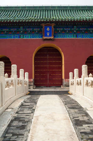 abstinence: The hall of abstinence in Temple of Heaven