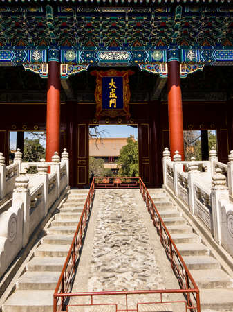 confucian: The gate of Confucian Temple in Beijing