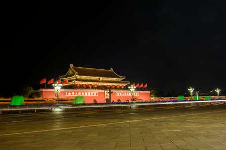 nightscene: Nightscene of Tiananmen