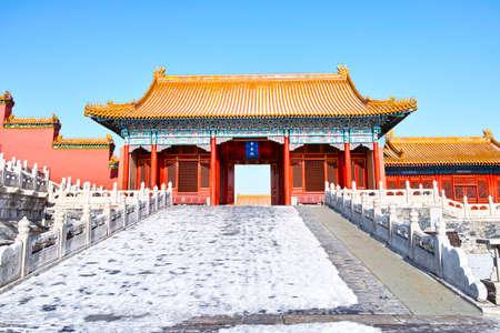 Inside of Forbidden City