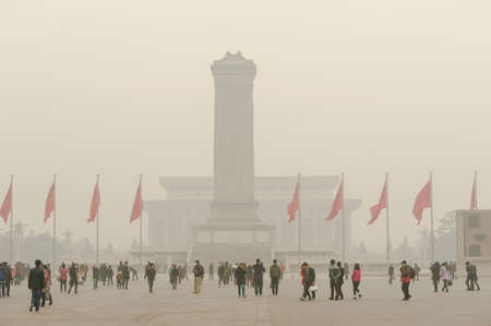 enveloped: Tiananmen square enveloped by the heavy fog and haze in Jan 29, 2013  Many China s cities face serious air pollution and poor air quality as the development of industry
