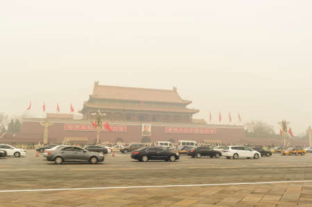Tiananmen tower enveloped by the heavy fog and haze in Jan 29, 2013  Many China s cities face serious air pollution and poor air quality as the development of industry  Editorial