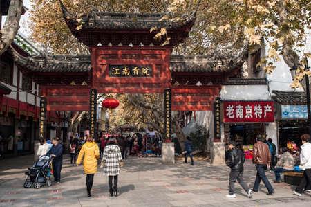 confucian: Confucian Temple in Nanjing, China