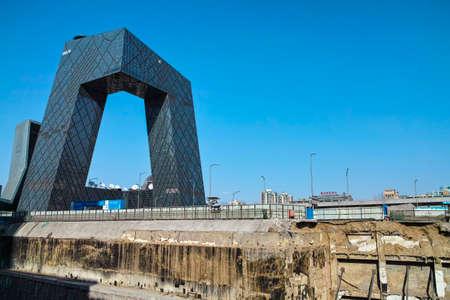 Landscape of CCTV building, Beijing