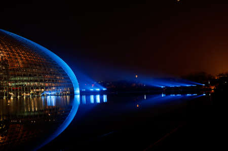 China national Theater in the night