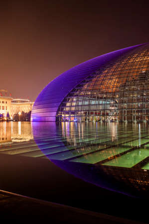 great hall: China national Theater and the Great Hall of the People on the back in night