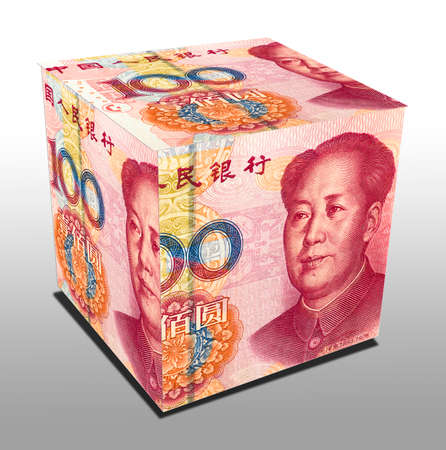 cube box: Cube box made by Chinese money