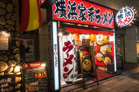 neonlight: A Japanese restaurant beside the street
