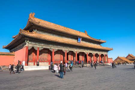 BEIJING, CHINA-January 7, 2016: Crowd tourists visit Forbidden City