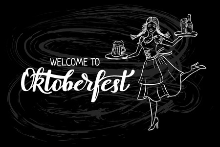 Hand drawn Oktoberfest typography and outline illustration of smiling girl in traditional german costume with beer on tray. Dancing bavarian waitress and elegant lettering for holiday poster banner