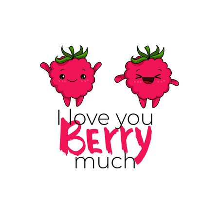 Kawaii Raspberry cartoon with text vector illustration, summer berry smiling for logo, poster, banner, icon, textile print, kids t-shirt, organic food, healthy fruit nutrition, Valentines Day card. Ilustração