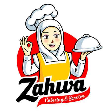 여성 무슬림 요리사