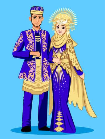 Minang Padang Muslim Wedding