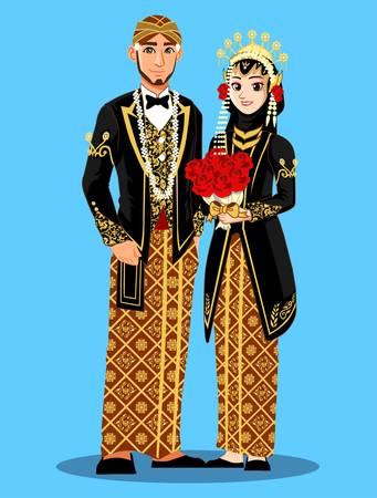 Black Javanese Muslim Wedding Couple