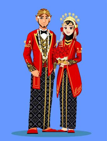 Red Javanese Muslim Wedding Couple
