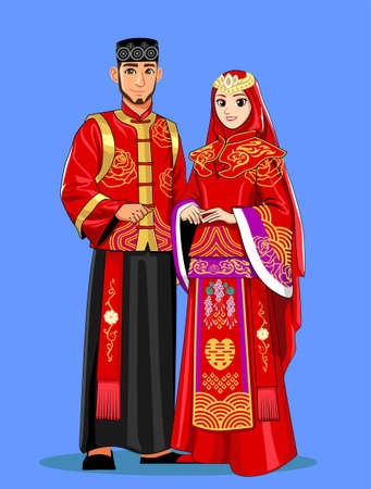 Chinese Muslim Wedding Couple Banque d'images - 127331765