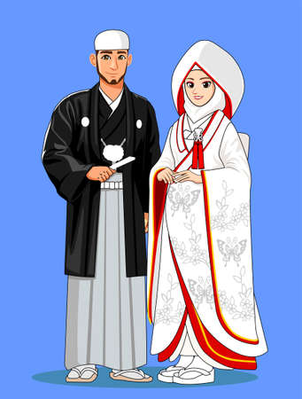 Japan Muslim Wedding Couple