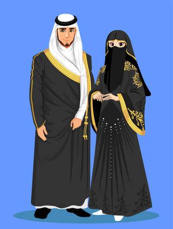 Arabisches schwarzes muslimisches Hochzeitspaar