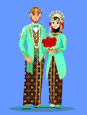Javanese Muslim Wedding Couple