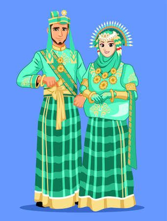 Bugis Muslim Wedding Couple Çizim
