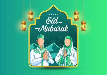 Design template for Eid Mubarak kareem. with man and woman.