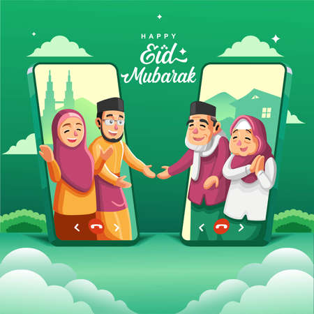 Islamic people greeting with teleconference in Holiday ramadan version three.
