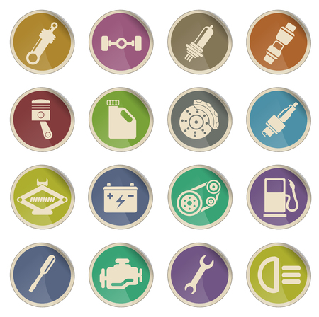 auto service: Auto Service simply symbol for web icons