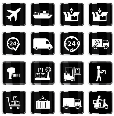 Delivery simply symbol for web icons