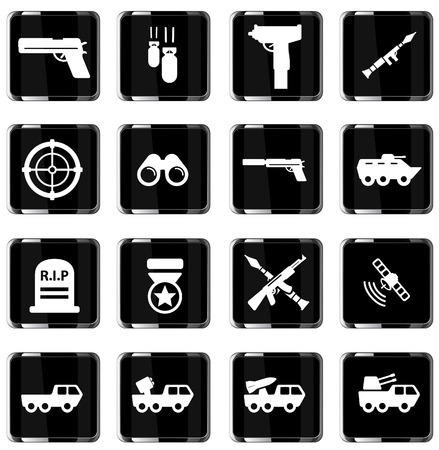gunfire: Military simply vector icon set