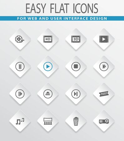 dvd rom: Cinema easy flat web icons for user interface design
