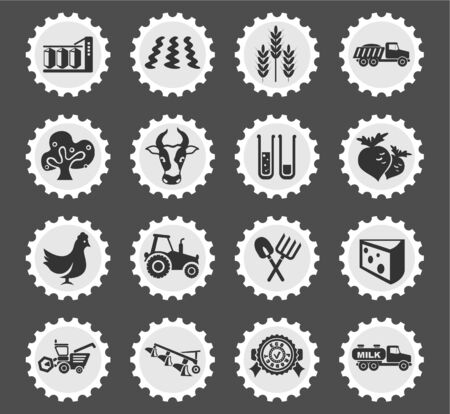 agricultural: agricultural icon. simply symbol for web icons