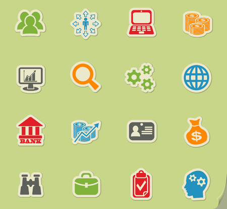 rewarding: business management and human resources web icons for user interface design Illustration