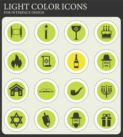 Hanukkah simply vector icons for web and user interface design