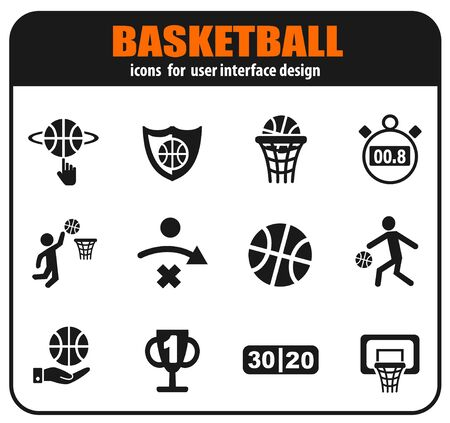 Basketball icon set for your design. vector icons
