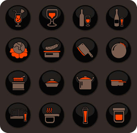 Food and kitchen color vector icons on dark background for user interface design Illustration