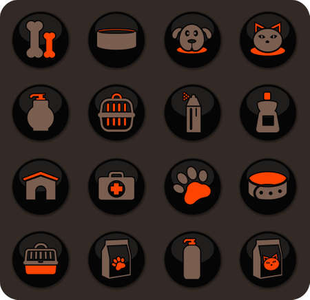 Goods for pets color vector icons on dark background for user interface design  イラスト・ベクター素材