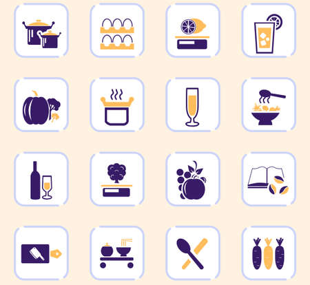 Food and kitchen web icons for user interface design 向量圖像