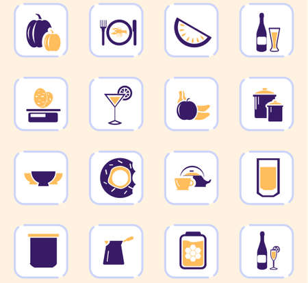 Food and kitchen web icons for user interface design  イラスト・ベクター素材