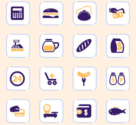Grocery store vector icons for user interface design  イラスト・ベクター素材