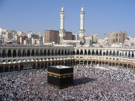 saudi arabia: Holly Kaaba Stock Photo
