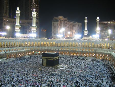 arabia: Night Kaaba in Mecca Stock Photo