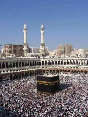 mohammad: Kaaba in Mecca
