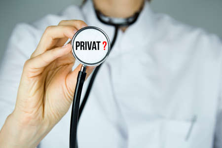 cost estimate: stethoscope privately